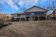 112 Waterview Drive Hot Springs AR, 71913